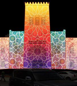 Peonies Alumines - Sharjah Light Festival 2018