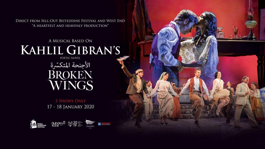 Play: Broken Wings at Dubai Opera