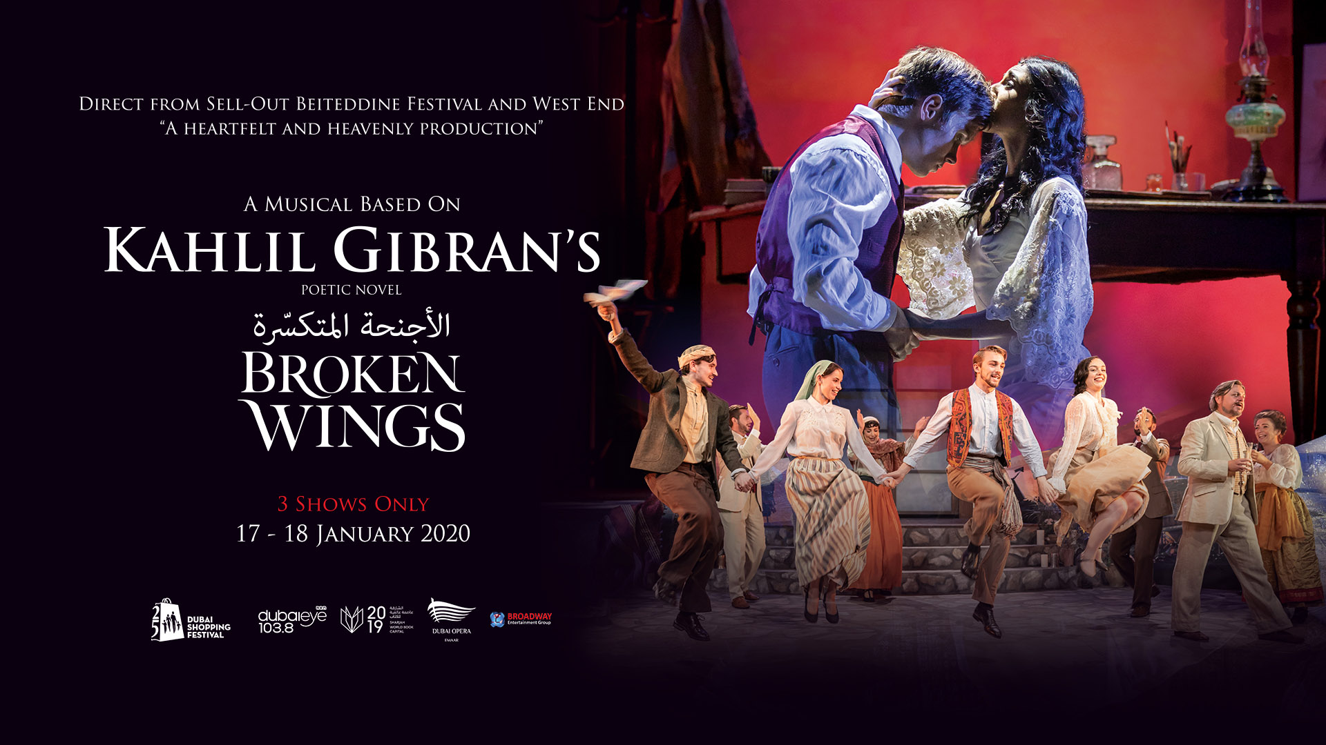 Play: Broken Wings on Jan 17th – 18th at Dubai Opera