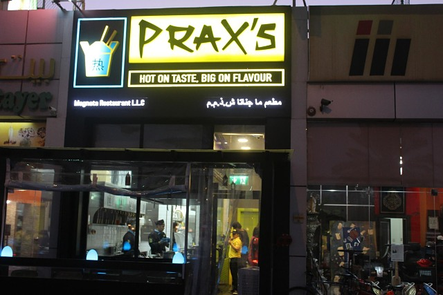 Prax's Chinese Restaurant Dubai, United Arab Emirates – Review
