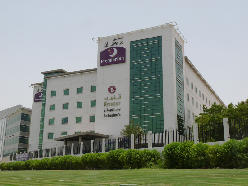 Premier Inn Dubai International Airport Hotel – Hotels in Dubai, UAE