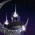 Ramadan at JW Marriot Marquis Dubai