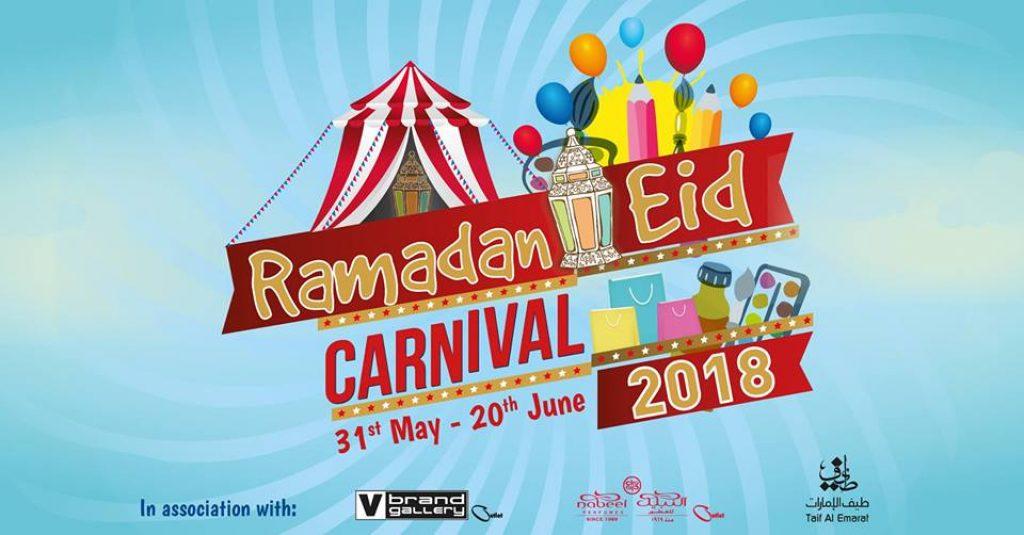 Ramadan Carnival at Dubai Outlet Mall, United Arab Emirates