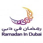 Ramadan in Dubai 2015 | Events in Dubai, UAE