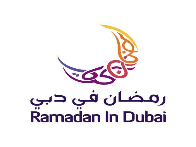 Ramadan in Dubai 2015 | Events in Dubai, UAE