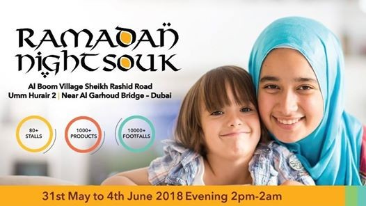 Ramadan Night Souk at Al Boom Village Dubai 2018 – Events in Dubai, United Arab Emirates