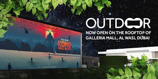 RoofTop cinema at Galleria Mall Dubai by VOX cinema outdoor