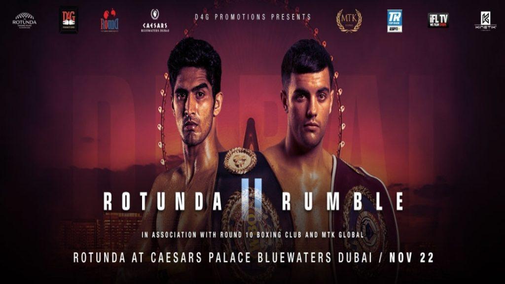 Rotunda Rumble Dubai
