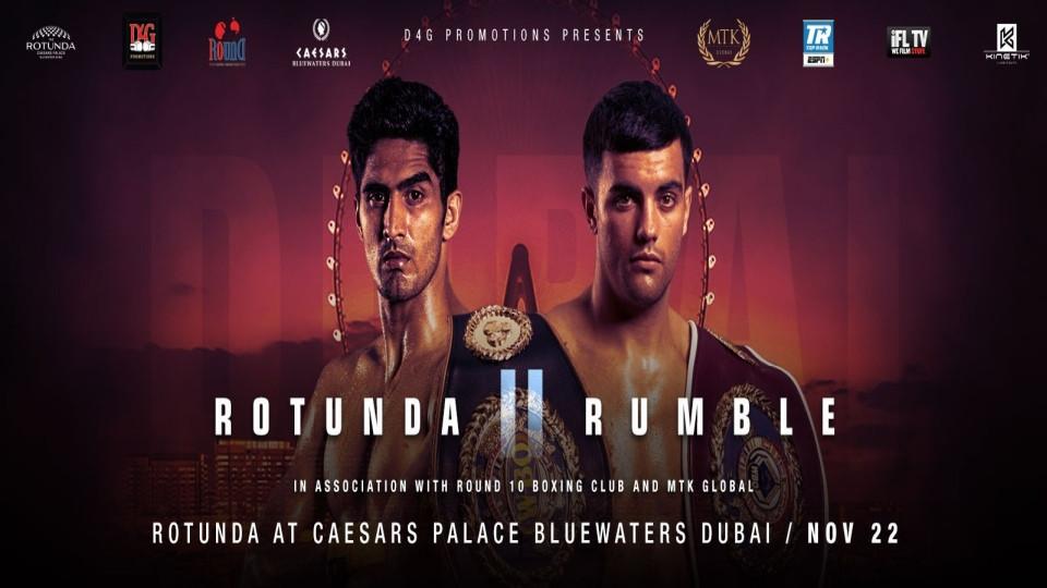 Rotunda Rumble on Nov 22nd at Caesars Palace Bluewaters Dubai