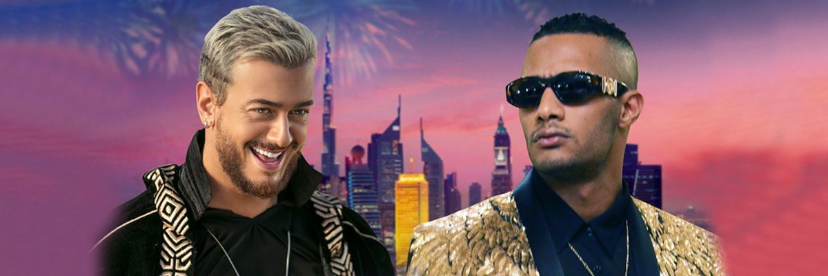 Saad Lamjarred and Mohamed Ramadan Live on Jan 10th at Dubai World Trade Centre