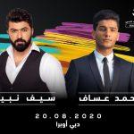 Saif Nabeel and Mohammed Assaf Live