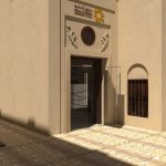 Saruq Al-Hadid Museum