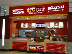 SFC Plus Restaurant