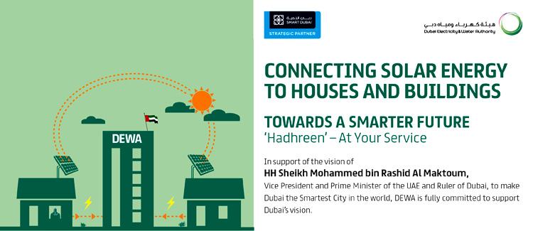 Shams Dubai – First Smart Initiative – Connecting Solar Enery