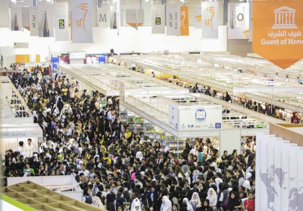 Sharjah International Book Fair 2017 - Events in Sharjah, UAE