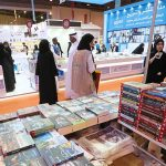 Sharjah International Book Fair 2019