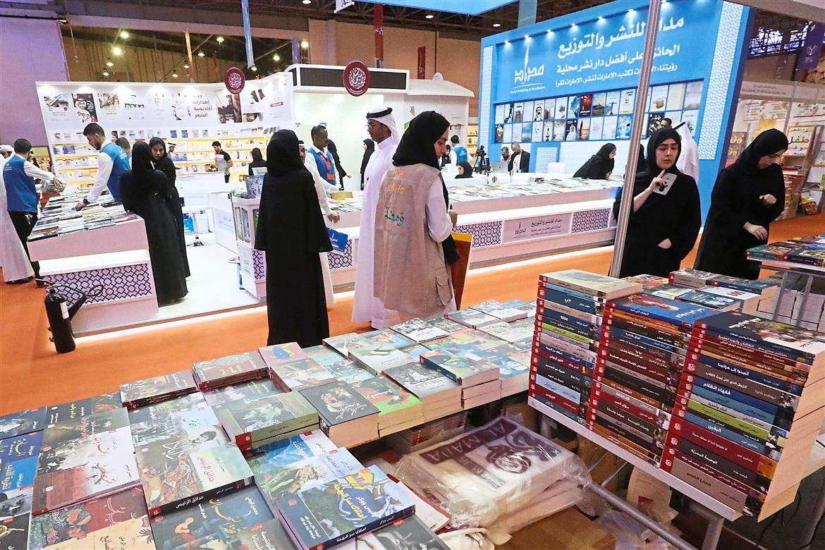 Sharjah International Book Fair 2019 starts on Oct 30 till Nov 9, 2019