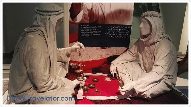 Sharjah Maritime Museum, United Arab Emirates