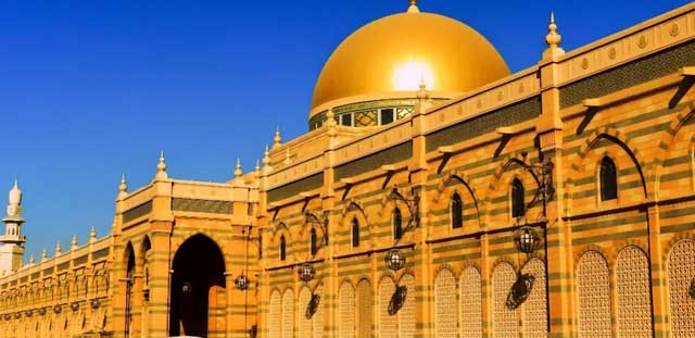 Sharjah Museum of Islamic Civilization – Place to Visit in Sharjah, UAE.