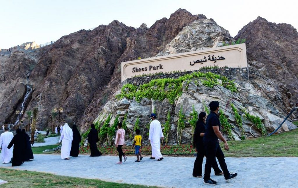 Sharjah opens 'Shees park' in Khorfakkan