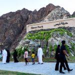 Sharjah opens 'Shees park' in Khorfakkan