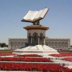 Sharjah world book capital 2019 SWBC 23 April 2019 - 22 April 2020