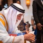 Sheibitna Eid Celebration Dubai 2019