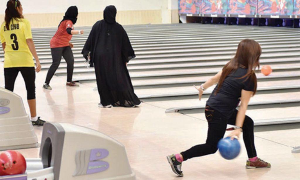 Sheikha Hind Women Sports Tournament