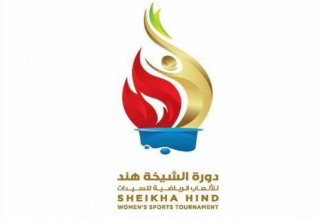 Sheikha Hind Women's Sports Tournament 2015 in Dubai