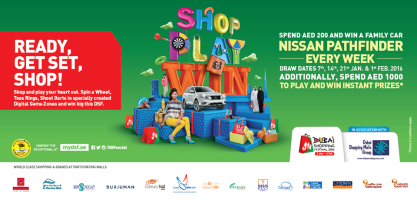 Shop, Play & Win – DSF 2016 Mega Raffles and Promotions