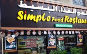 Simple Food Restaurant
