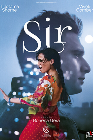 'Sir' at Cinema Akil Dubai 2019