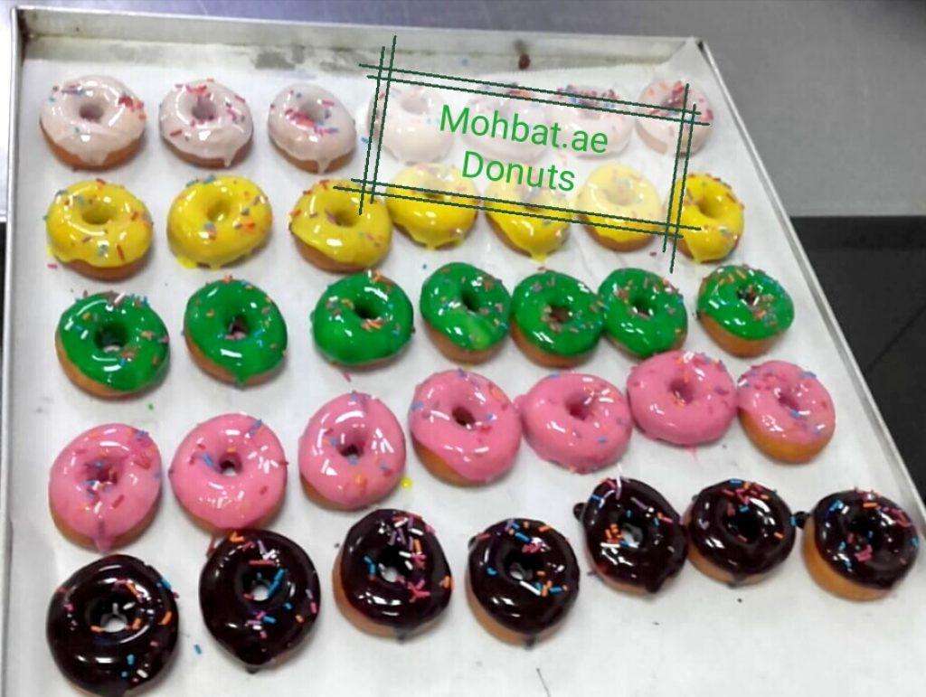 Snacks in Dubai Investment Park DIP