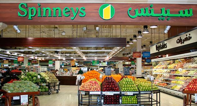 Spinneys Dubai Silicon Oasis
