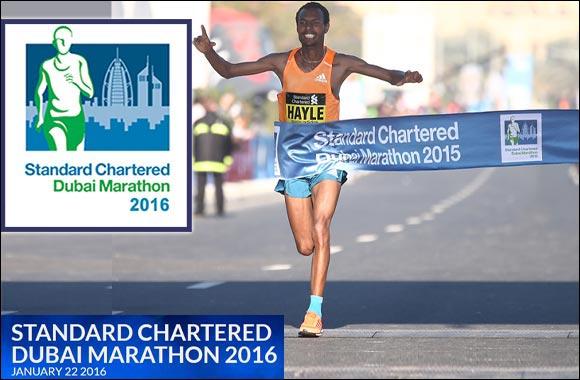 Standard Chartered Dubai Marathon 2016