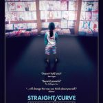 Straight/Curve: Cinema Akil Screening Dubai