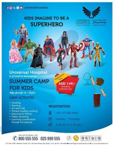 Universal Hospital Summer Camp For Kids