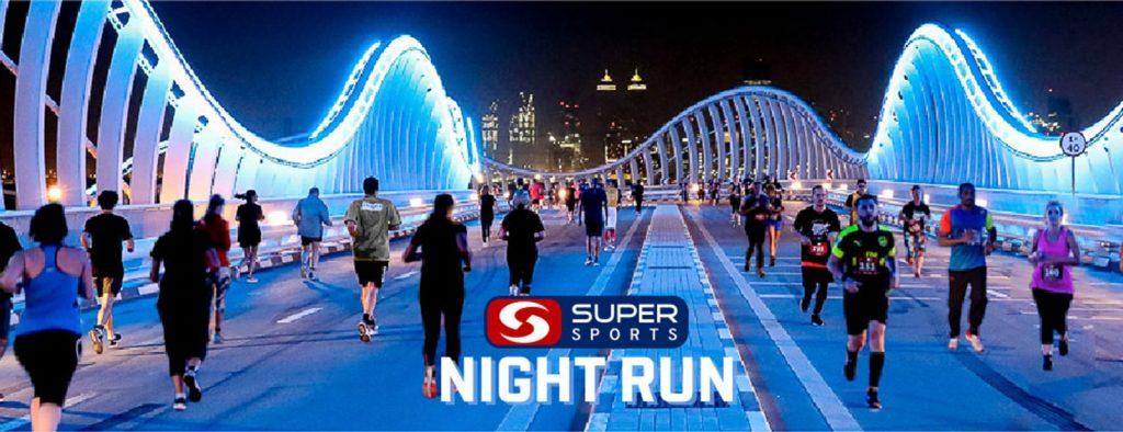 Super Sports Night Run Series - 2021 Event Details in Dubai, UAE
