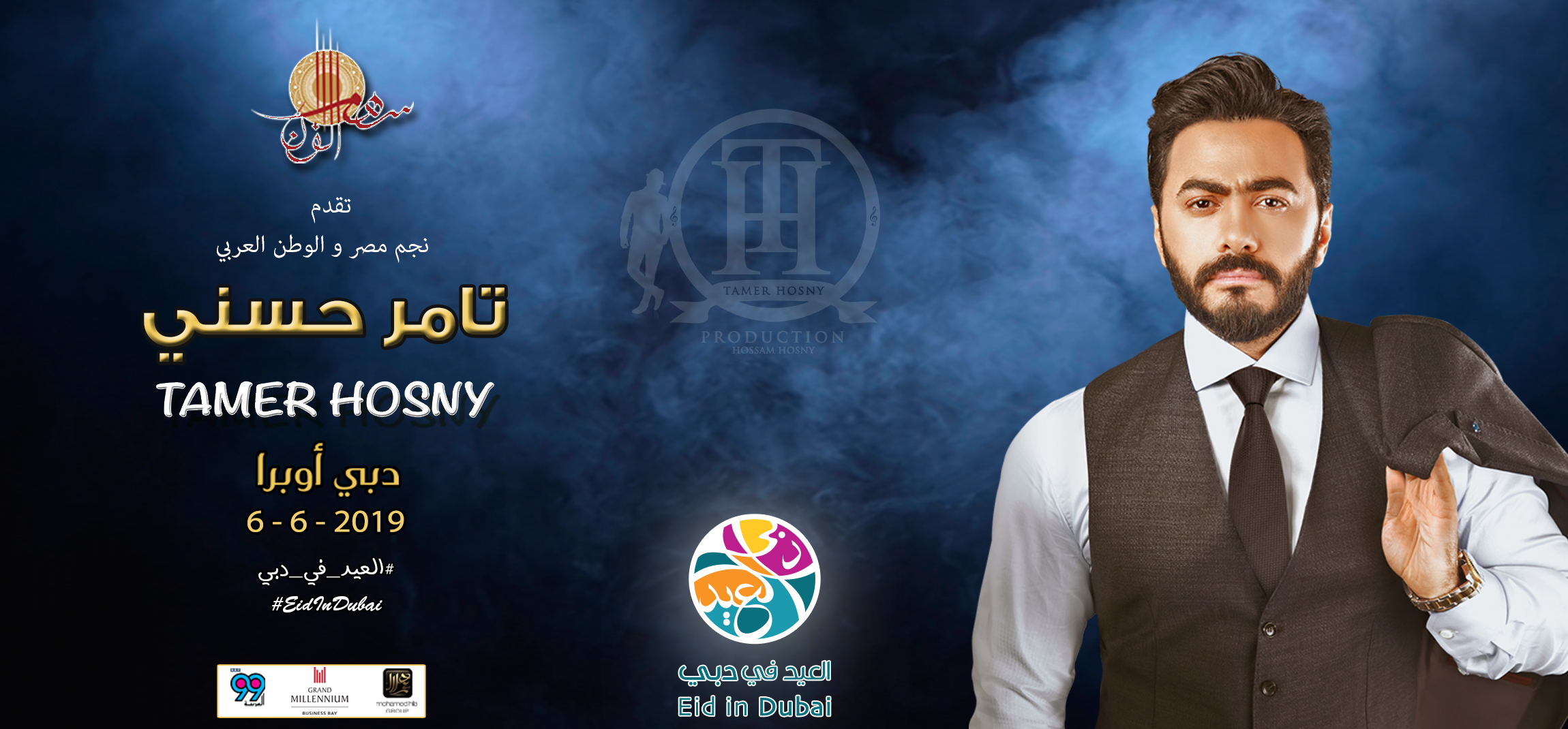 Tamer Hosny Live at Dubai Opera
