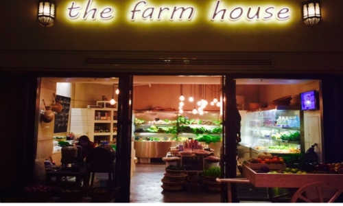 The Farm House in Dubai | Organic Food shop in Dubai, UAE