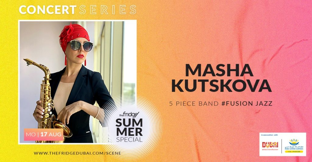 The Fridge Concert Series: Masha Kutskova