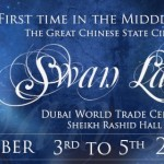 The Great Chinese State Circus - Swan Lake Acrobatic Ballet