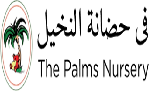 The Palms Nursery Dubai, UAE
