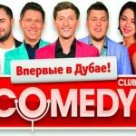 The Russian Comedy Club Live in Dubai