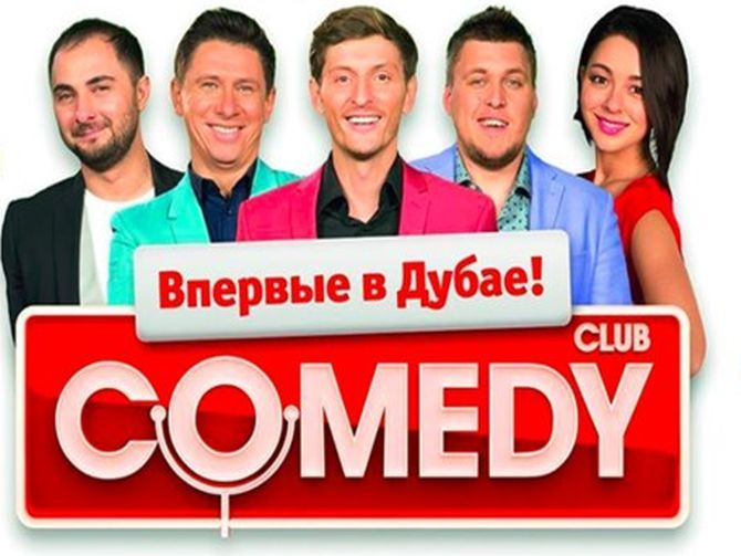 comedy club tnt