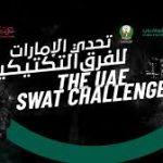 The UAE SWAT Challenge