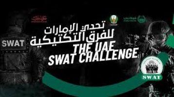 The UAE SWAT Challenge on Feb 9th – 13th at Al Ruwayyah