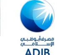 ADIB Dubai – Abu Dhabi Islamic Bank