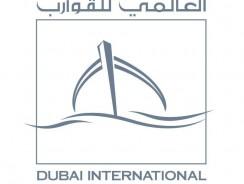Dubai International Boat Show 2014