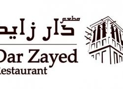Dar Zayed Restaurant Dubai